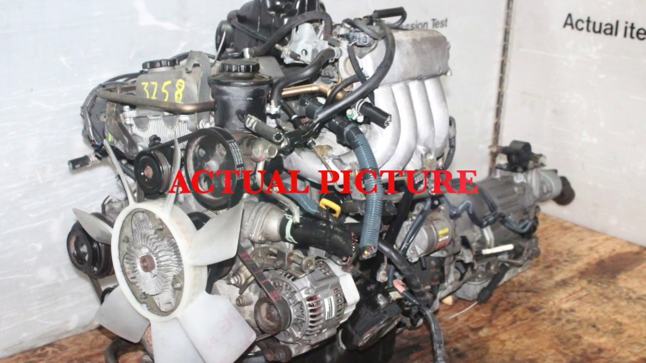ENGINES #3758 - 1995-1996 TOYOTA TACOMA 4RUNNER 3RZFE JDM MOTOR 2 7L 4CYL  3RZ DISTRIBUTOR ENGINE