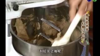 【葡萄乾燕麥紅糖小西餅】西點烘焙