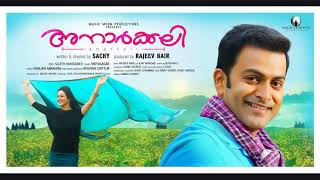 Romantic BGM Ringtone from Malayalam Movie Anarkali