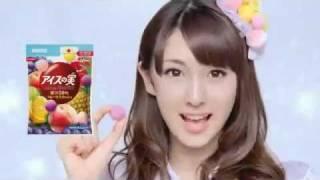 AKB48 グリコCM アイスの実「アイスのくちづけ 篇」