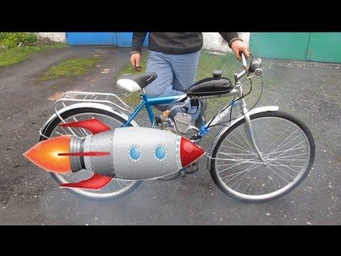 видео: Велосипед с мотором (дэшка, дырчик) 18+ (нецензурная лексика)