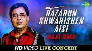 Hazaron Khwahishen Aisi | Live in Sydney | Ghazal Video Song | Jagjit Singh