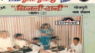Hoi Holi Me Bawal || Bhojpuri Nach Program  || Bijali Rani