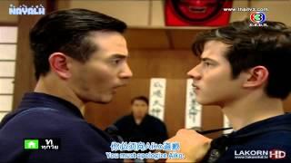 [NAYALH ENG&CHN SUB] Roy Ruk Hak Liam Tawan落樱沁阳Mario,Taew, Nadech,Yaya Ep.2 (HD)