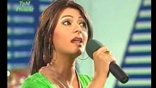 Fariha Parvez , WeY Main Tere Lar , In Ptv