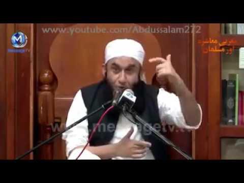 Maulana tariq jaeel about Junaid Jamshaid