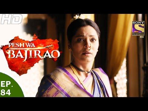 Peshwa Bajirao - पेशवा बाजीराव - Ep 84 - 18th May, 2017