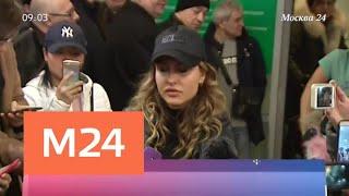 В чем обвиняют Рыбку и Лесли в России - Москва 24
