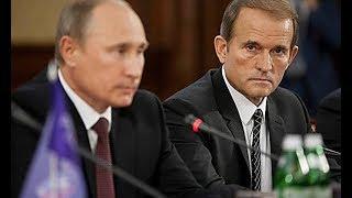 Кума Путіна хочуть обміняти на українських полонених: скандальна заява політика