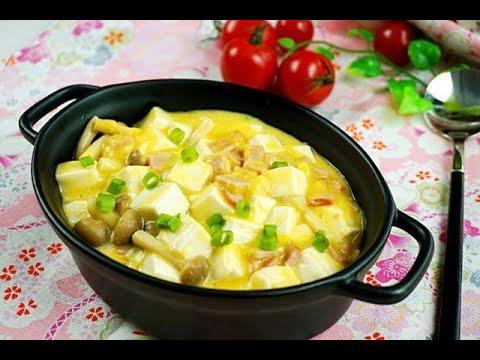 豆腐加蟹味菇和鹹鴨蛋,這是豆腐最營養的做法,鮮味濃,卻不用放調味料,一盤吃不夠,特別適合老人和孩子食用!
