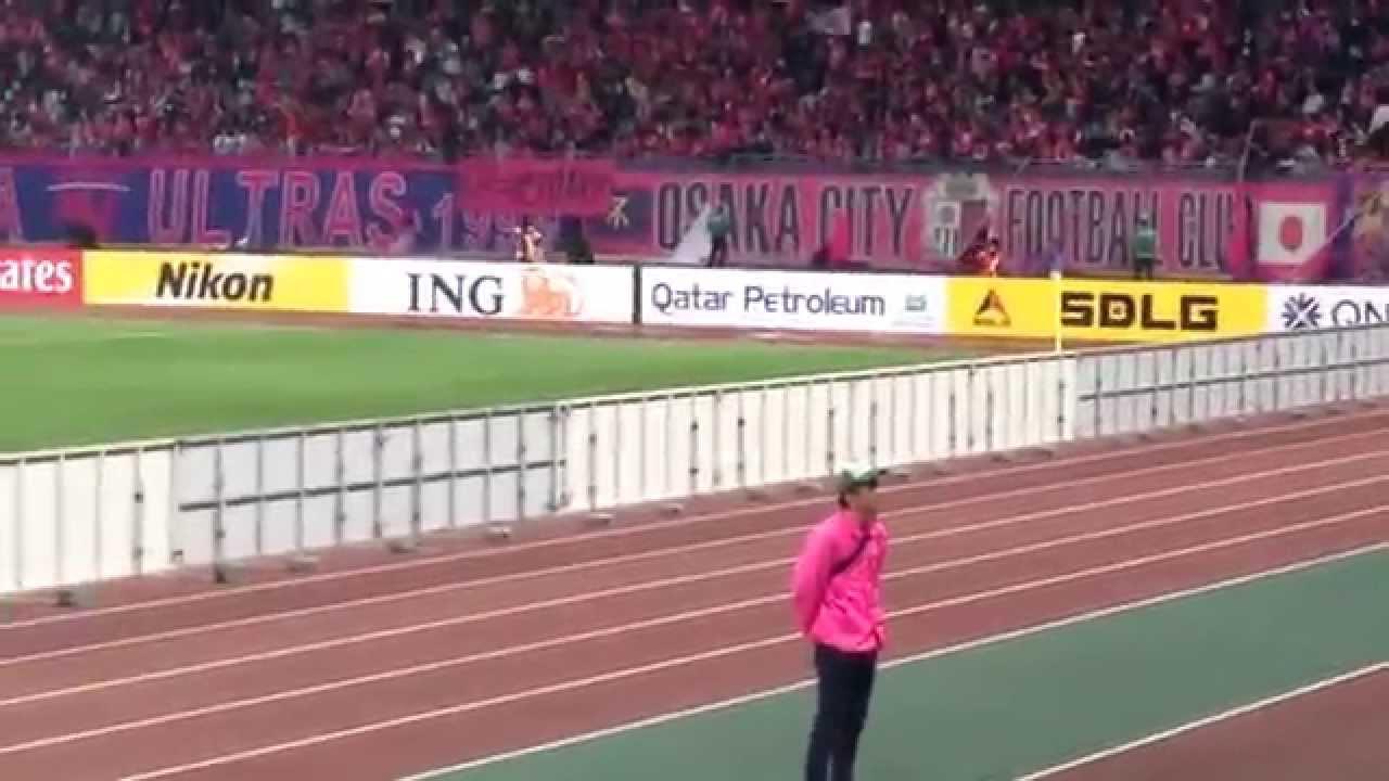 황선홍을 외치는 세레소오사카 서포터즈