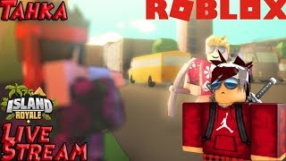Roblox | Island Royale|| CCC Tournament