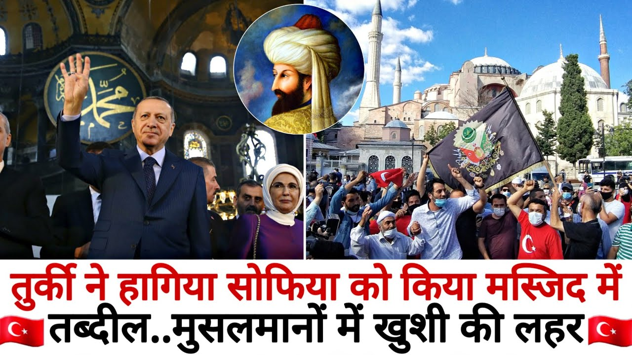 Big News: Turkish court approved the conversion of Hagia Sophia into a Mosque..