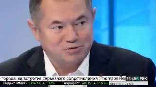 Сергей Глазьев: Вредительство ЦБ РФ(, 2014-12-12T20:11:51.000Z)