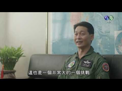 漢光 35 號演習特別報導