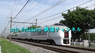 説明 ○ 「 soto dekakeru - 鉄道チャンネル 」をご覧下さいまして、あり...