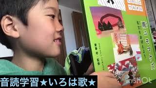 ブログ毎日更新中☆https://plaza.rakuten.co.jp/jiheisho/ 自閉症・重度...