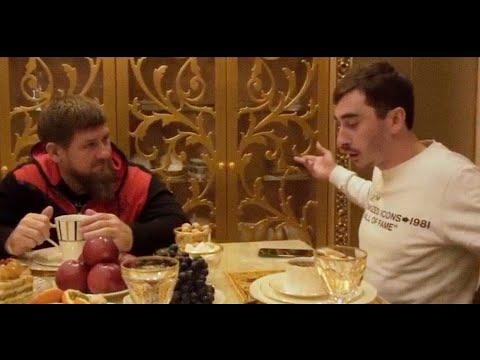 Серго и Кадыров - Пойду Учить Чеченский