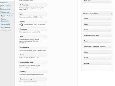 Установка таймера обратного отсчета на блог.mp4