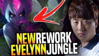 KT SCORE Plays the NEW EVELYNN REWORK Jungle! - KT Score Playing New Evelynn Rework Jungle!
