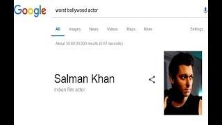 Google says Salman Khan is worst Bollywood Actor