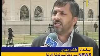 مدير وكالة ايرانية للفيحاء مستعدون لفتح الأبواب