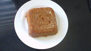 recette facile de gâteau de riz traditionnelle Comorien et Mahorais