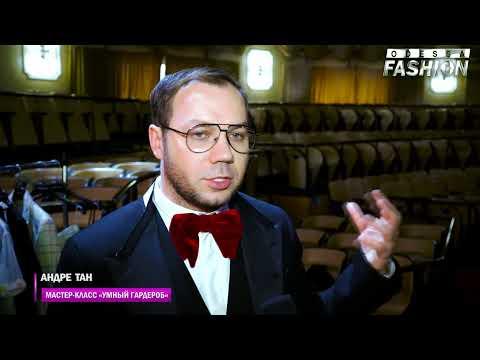 Смотреть Прямая трансляция пользователя Odessa Fashion онлайн