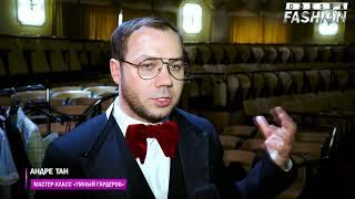 видео: Прямая трансляция пользователя Odessa Fashion