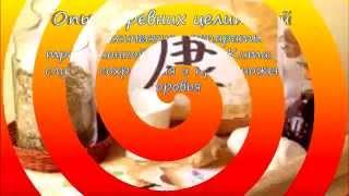 В помощь нашему здоровью - традиционная китайская медицина