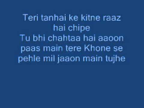 Lucky Ali - Aks Lyrics