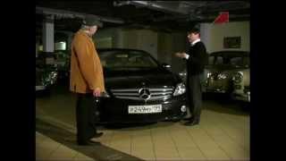 Mercedes Benz Cl500 4Matic Тест драйв