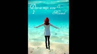 De kleine zeemeermin ~ Dat is mijn wens (Cover)
