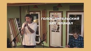 руслан тушенцов поет и радуется жизни