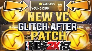NBA 2K19 - NEW UNLIMITED VC GLITCH - AFTER PATCH!
