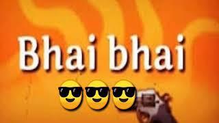New status baygiri Marathi 2019 dj