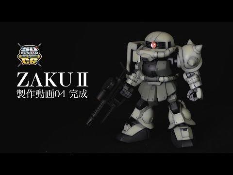 ザクⅡ完成(全塗装)SDガンダムCS:G団【ガンプラ製作】ZAKUⅡ