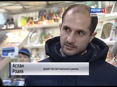 Центральный рынок в очередной раз реконструируют(ГТРК Вятка)