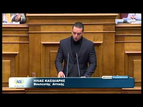Δημόσια τηλεόραση που θα προάγει τον Πατριωτισμό των Ελλήνων