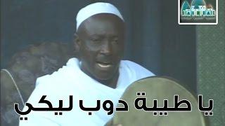 فيديو: يا طيبة دوب ليكي _ الضحوي _ أولاد البرعي الأوائل 1999م