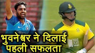 India Playing Xi Vs South Africa in 1st T20