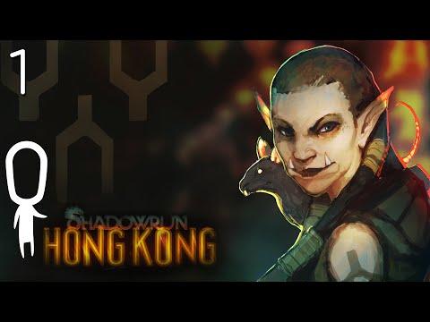 Let's Try ► Shadowrun Hong Kong - Part 1  - Tolkien Cyberpunk [Sponsored]