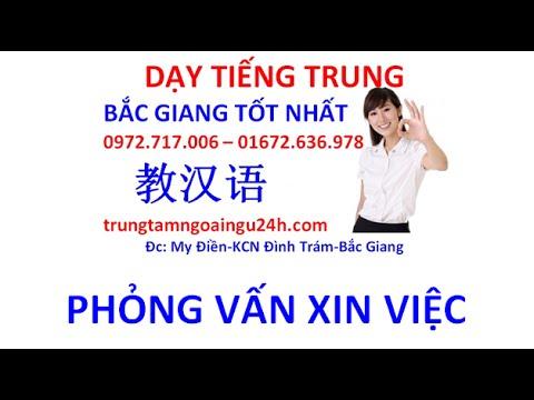 Công ty Hồng Hải Foxconn Bắc Giang  tuyển dụng dạy tiếng Trung Phỏng vấn Xin việc 097271006