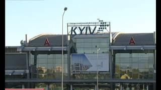 Әуежай ''Киев'' жөндеу жұмысына байланысты жабылады — 14-тен 24 мамыр
