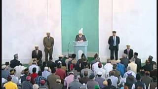 Friday Sermon : 3rd September 2010 - Part 1 (Urdu)