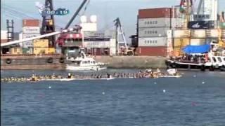 2010 香港國際龍舟邀請賽 金碟決賽