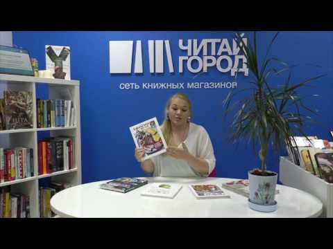 Обзор книг по кулинарии + конкурс!