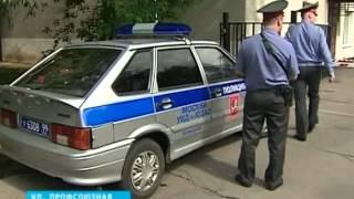 В Москве на Профсоюзной ограблен офис банка