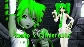 [720p Full Ver. PD FT]Romeo x Cinderella [ロミオとシンデレラ]Ft:Kasane Keko (cover vocatau™2/kekoV⁴x)