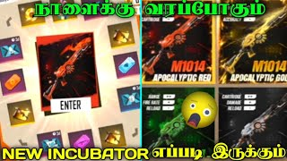 NEW INCUBATOR M1014 AND DIAMOND ROYALE COSTUME FULL VIDEO GAMING DHEENA FREE FIRE